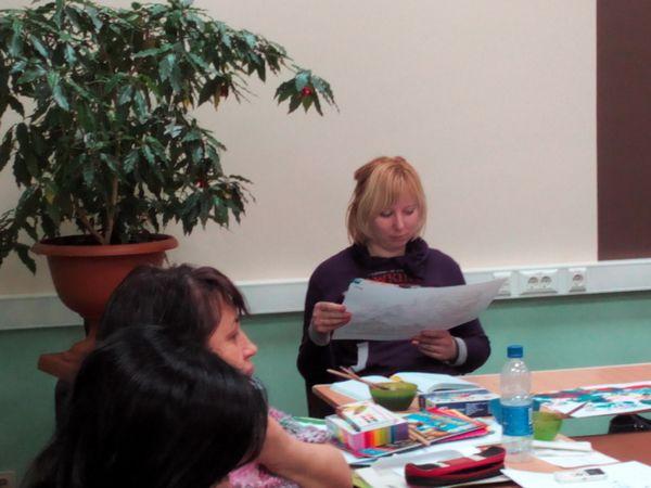 арт-терапия обучение